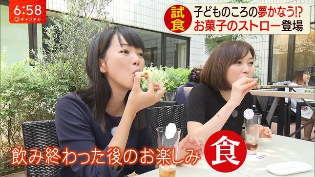 久冨慶子 紀真耶 スーパーJチャンネル 11
