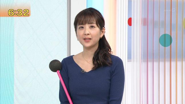 関口奈美 首都圏ネットワーク 1