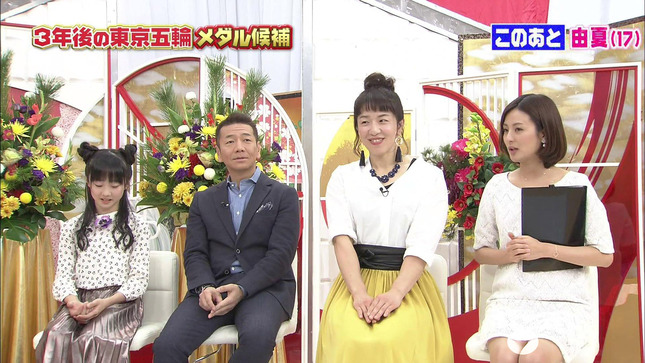 徳島えりか 行列のできる法律相談所 上田晋也の日本メダル話 17