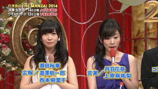高島彩 指原莉乃 THE MANZAI 2014 05