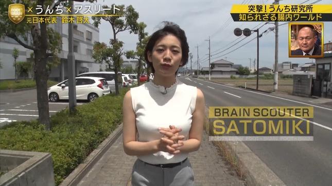 佐藤美希 FOOT×BRAIN 1
