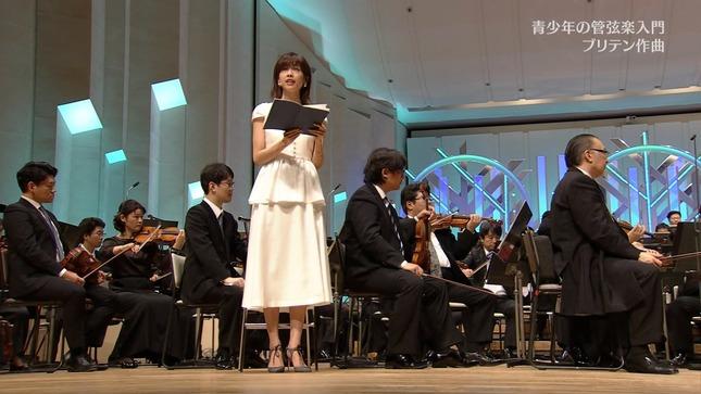 加藤綾子 クラシック音楽館 N響ほっとコンサート13