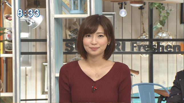 畑下由佳 スッキリ!! 深層NEWS 7