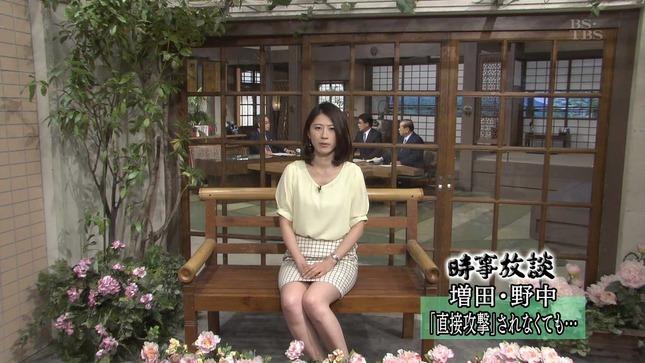 岡村仁美 時事放談 03