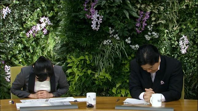 大江麻理子 ワールドビジネスサテライト 14