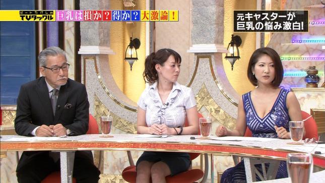 古瀬絵理 ビートたけしのTVタックル 01