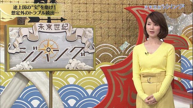 未秋元玲奈 来世紀ジパング アートフェア東京2017 3