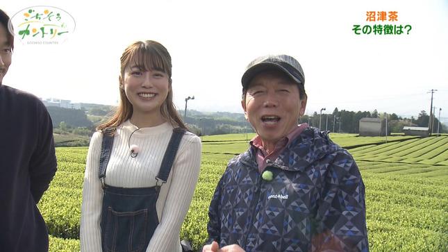 澤井志帆 ごちそうカントリー 8