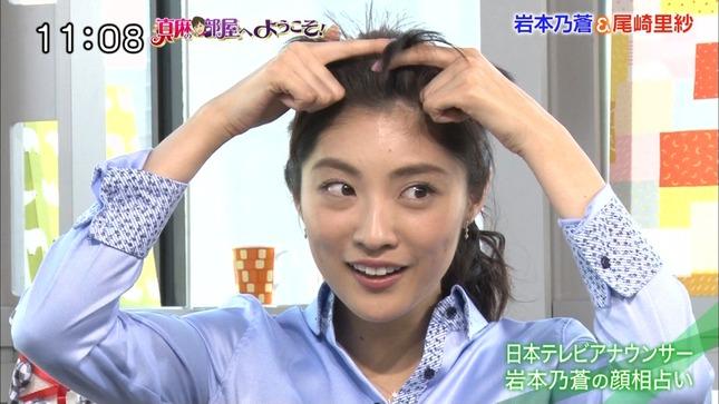 岩本乃蒼 ダマされた大賞2016 真麻のドドンパッ! 6