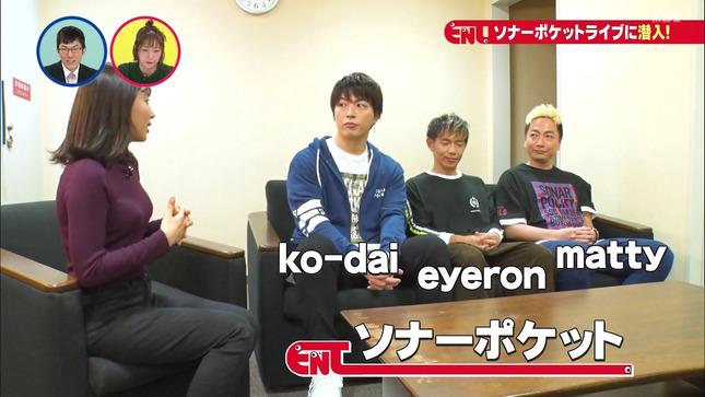 野嶋紗己子 ENT ソナポケライブを初体験 9