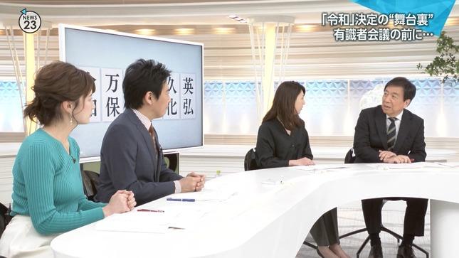 宇内梨沙 News23 ラストキス~最後にキスするデート 5