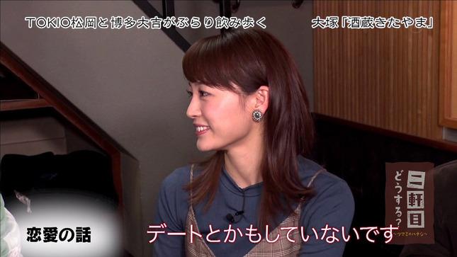 新井恵理那 お届けモノです 二軒目どうする ニュースキャスター 7
