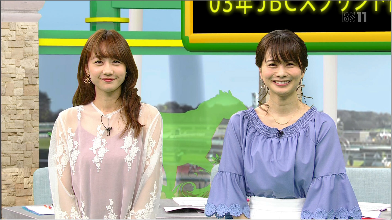 高田秋(BSイレブン競馬中継キャスター)が透け透け☆