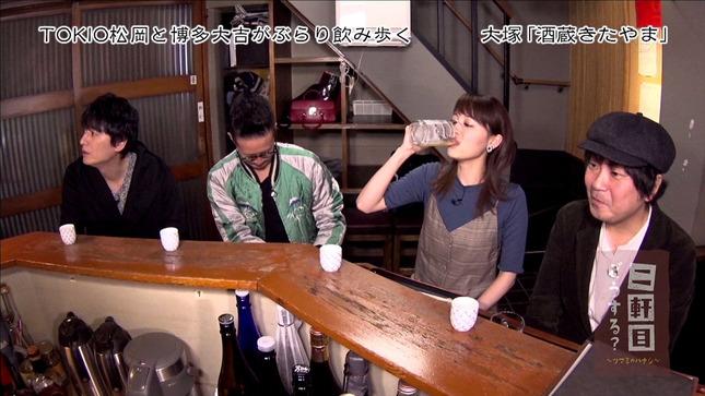 新井恵理那 お届けモノです 二軒目どうする ニュースキャスター 8