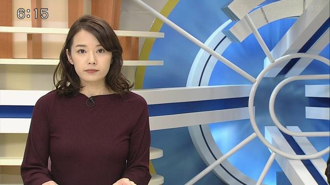 赤間優美子アナ ニット乳!