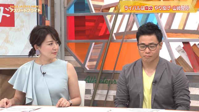 大橋未歩 アスリートプライド 5時に夢中! 7