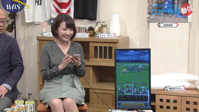相内優香 ワールドビジネスサテライト 大江麻理子 片渕茜 11
