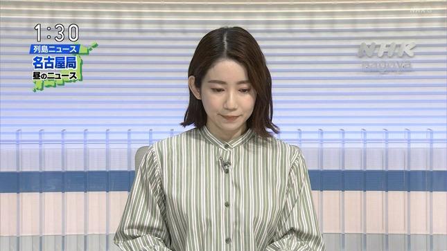 橋詰彩季 列島ニュース おはよう東海  ニュースウオッチ9 5