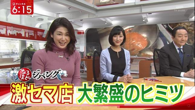 加藤真輝子 スーパーJチャンネル 竹内由恵 9