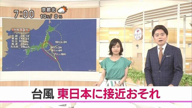 林田理沙 ブラタモリ おはよう日本 17