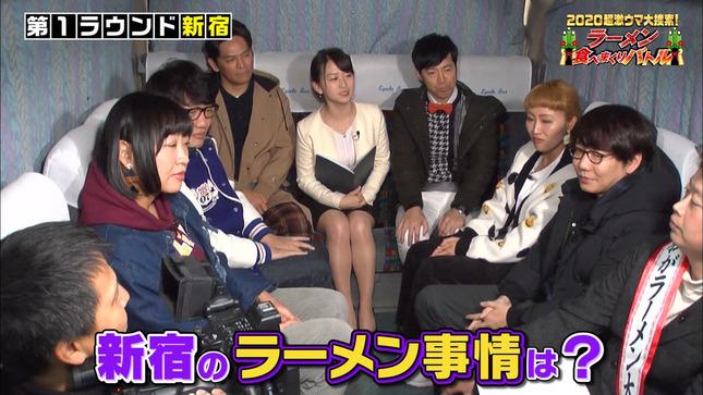 片渕茜 2020超激ウマ大捜索!ラーメン食べまくりバトル 4