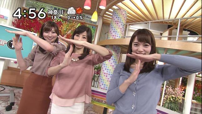 中田有紀 Oha!4 2