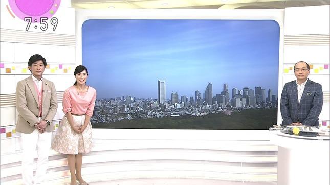 小郷知子 おはよう日本 7