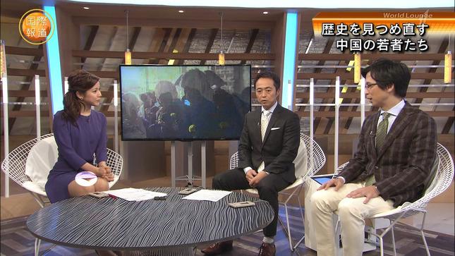 増井渚 国際報道 16