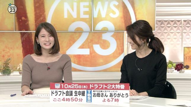 宇内梨沙 News23 6