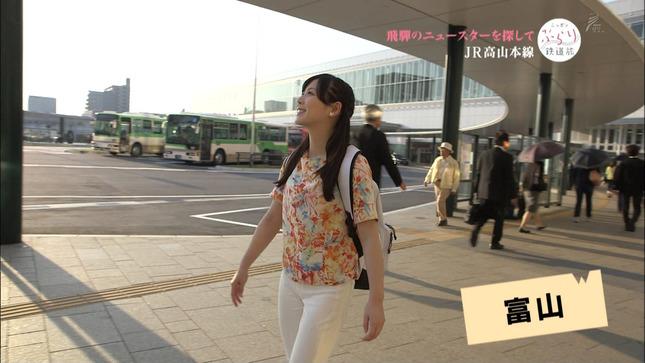 玉木碧 ニッポンぶらり鉄道旅 23