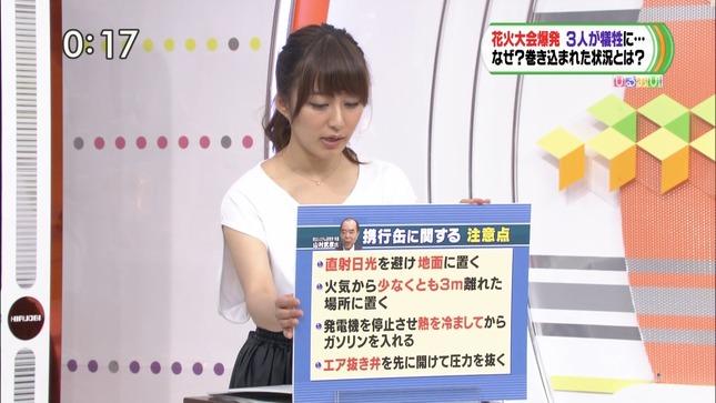 枡田絵理奈 ひるおび! 36