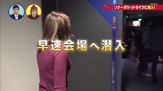野嶋紗己子 ENT ソナポケライブを初体験 5