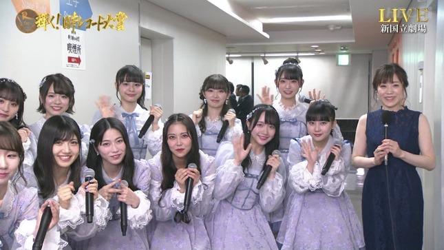 江藤愛 第61回 輝く!日本レコード大賞 10
