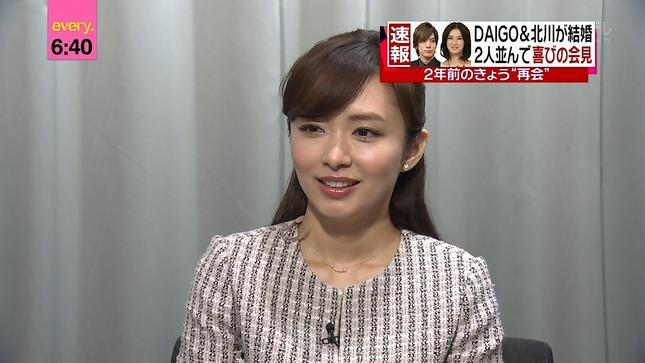 中島芽生 NewsEvery 伊藤綾子 03