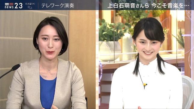 小川彩佳 news23 9