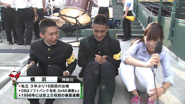 速水里彩 高校野球~甲子園 5