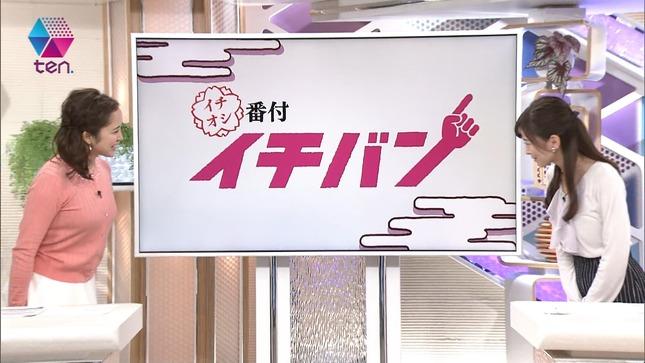 武田訓佳 ten 2