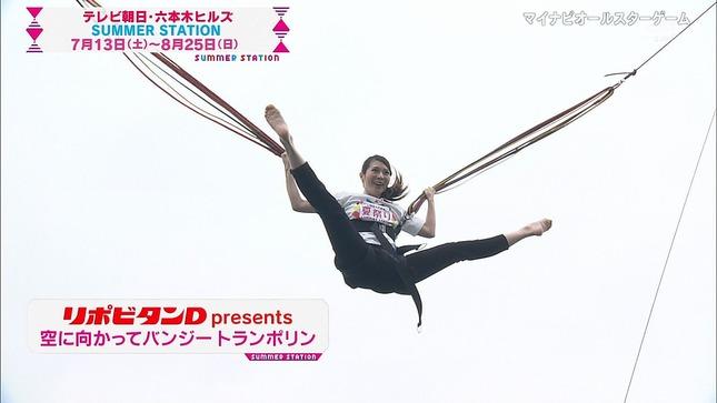 住田紗里 並木万里菜 弘中綾香  田中萌 マイナビオールスター 3