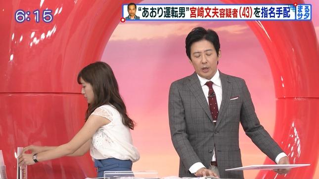 田村真子 TBSニュース まるっと!サタデー はやドキ! 6