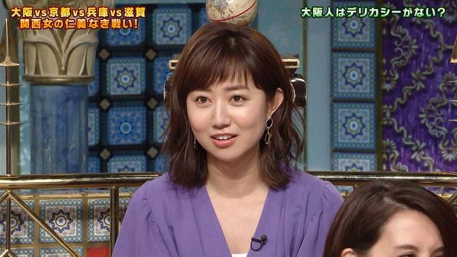 豊崎由里絵 トラウデン直美 踊る!さんま御殿!! 6