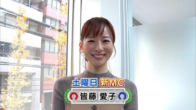 皆藤愛子 高田秋 BSイレブン競馬中継 2