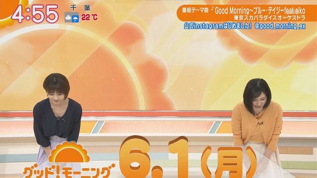 久冨慶子 今夜のテレ朝 グッド!モーニング 1