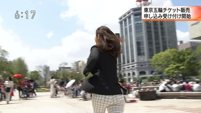 太細真弥 ほっとニュース北海道 12