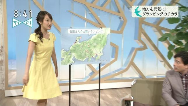 片山千恵子 サキどり↑ 5