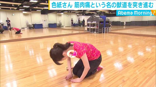 色紙千尋 AbemaMorning 5