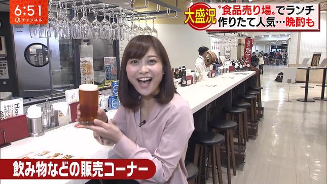 久冨慶子 おかずのクッキング スーパーJ 全日本大学駅伝 8