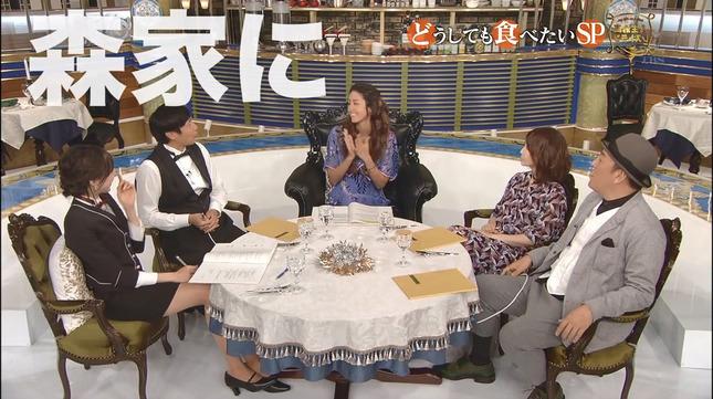 笹川友里 人生最高レストラン 12