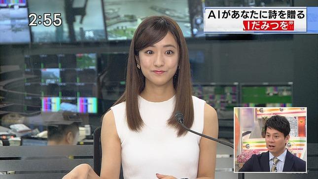 田村真子 JNNニュース ひるおび! まるっと!サタデー 10