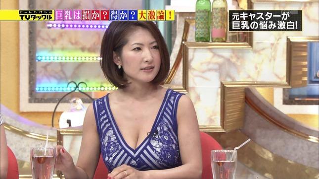 古瀬絵理 ビートたけしのTVタックル 02