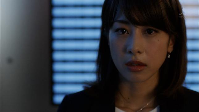 加藤綾子 ブラックペアン 8
